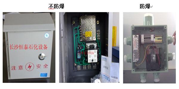 电路安装:将24v直流电接入报警器及液位传感器